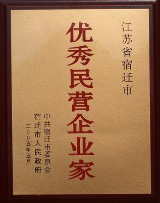 大,小叶黄杨、红叶石楠、 云南黄馨、爬地柏、北京桧、蜀桧