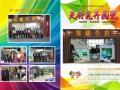 2013年10月期刊总第34期《天府花卉园艺》 (18)